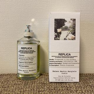 マルタンマルジェラ(Maison Martin Margiela)のマルジェラ 香水 レプリカ プロムナードインザガーデン(ユニセックス)