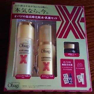 Obagi  化粧水・乳液セット(化粧水/ローション)