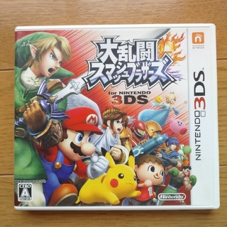 大乱闘スマッシュブラザーズ for Nintendo 3DS 3DS(携帯用ゲームソフト)