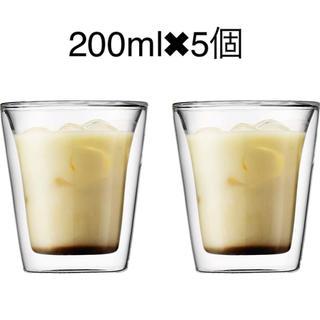 ボダム(bodum)のボダム キャンティーン 200ml✖︎5個(グラス/カップ)