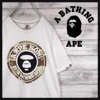 アベイシングエイプ(A BATHING APE)のA BATHING APE エイプ Tシャツ デカロゴ カモフラ 裏原 レア(Tシャツ/カットソー(半袖/袖なし))