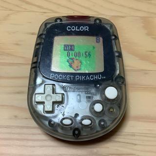 ニンテンドウ(任天堂)のポケットピカチュウ カラー(携帯用ゲーム機本体)