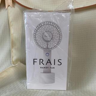 Francfranc - フランフラン ハンディファン ホワイト