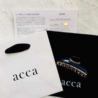 acca - レア新品未使用! acca アッカ 中(M)サイズ クリップ