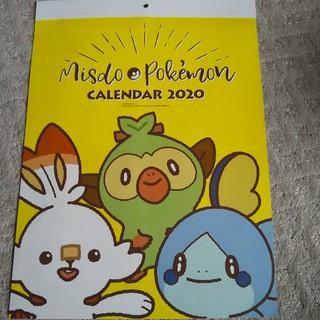 ポケモン(ポケモン)の送料込 未使用 ミスド ポケモン カレンダー 2020(カレンダー/スケジュール)
