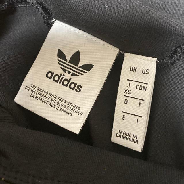adidas(アディダス)のadidas 正規 レギンス レディースのレッグウェア(レギンス/スパッツ)の商品写真
