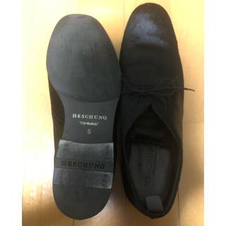 エシュン(HESCHUNG)の【激安セール!】HESCHUNG靴※美品(ドレス/ビジネス)