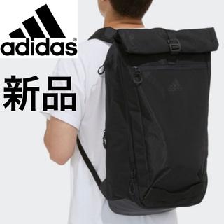 adidas - リュック ユニセックス 男女兼用 メンズ バッグ 鞄 ビッグ トレーニング