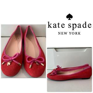 kate spade new york - ケイトスペード レッドスエード パンプス