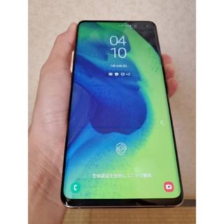 SAMSUNG - Samsung s10 5G 258Gb Royal Gold