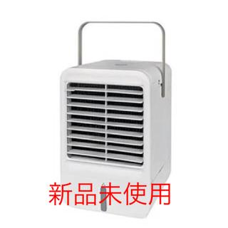 テクノス(TECHNOS)のUSBミニ卓上冷風扇 MCW-002U(扇風機)