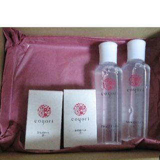 coyori 高保湿温泉化粧水(しっとり)、美容液オイル-白-