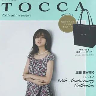 TOCCA - トッカ トートバッグ