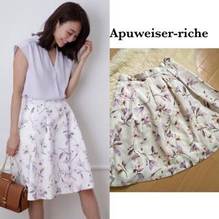 Apuweiser-riche - アプワイザーリッシェ アプワイザー 花柄 フレアスカート