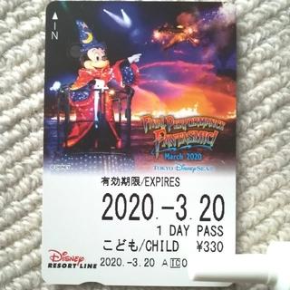 ディズニー(Disney)の【新品】 ディズニー ファンタズミック リゾートライン  リゾラ 1日乗車券(鉄道乗車券)