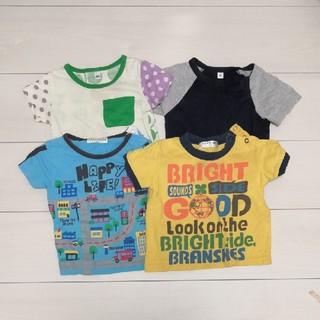 ブランシェス(Branshes)の4枚で300円Tシャツ【80cm】(Tシャツ)