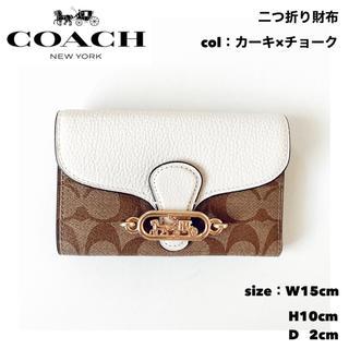 COACH - ◤即日発送可◢ COACH/二つ折り財布/カーキ×チョーク/新品未使用