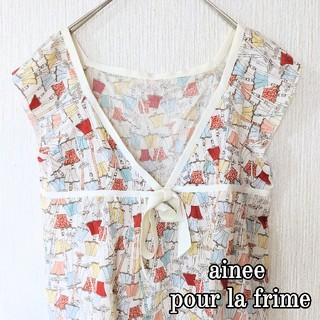 プーラフリーム(pour la frime)のpour la frime ainee リボン付き半袖トップス マルチカラー(カットソー(半袖/袖なし))