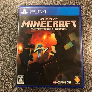 マイクロソフト(Microsoft)のMinecraft: PlayStation 4 Edition PS4(家庭用ゲームソフト)