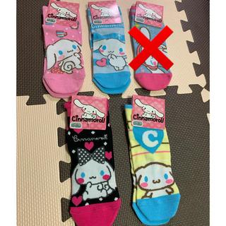 サンリオ - 新品◡̈⃝♡レディース シナモロール靴下5足セット 靴下②