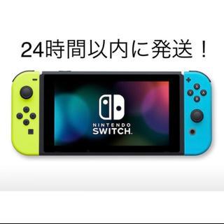 Nintendo Switch - 【新モデル】Nintendo Switch 本体 7/3 購入