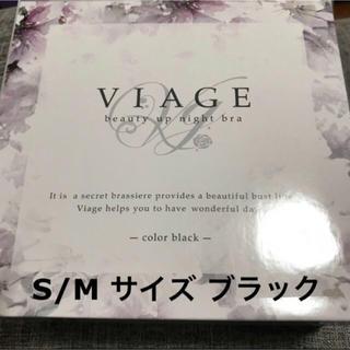 viage ナイトブラ ブラック SMサイズ