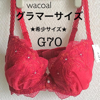 Wacoal - 【新品タグ付】ワコール★希少サイズ★amphiブラG70