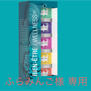 クスミティー 茶 wellness ウェルネス フレイバー 5缶セット(茶)