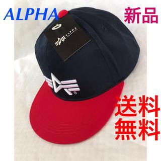 アルファ(alpha)の❣️人気のALPHAツイルスナップキャップ‼️お洒落(キャップ)