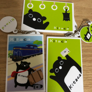 ジェイアール(JR)のkitaca (Suica)カードケース エゾモモンガ 3種セット JR北海道(パスケース/IDカードホルダー)