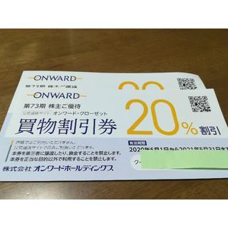トッカ(TOCCA)のオンワード 株主優待券 2枚(ショッピング)