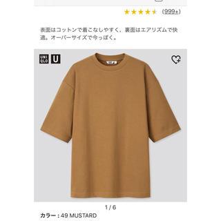 UNIQLO - UNIQLO エアリズム コットンオーバーサイズ Tシャツ