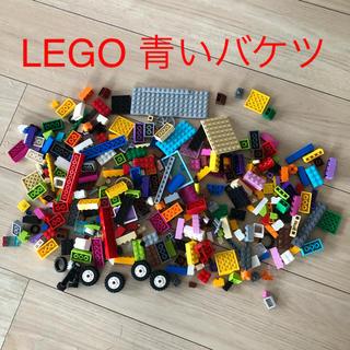 Lego - LEGO レゴ 青いバケツ