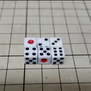 麻雀 サイコロ 8mm 白(麻雀)
