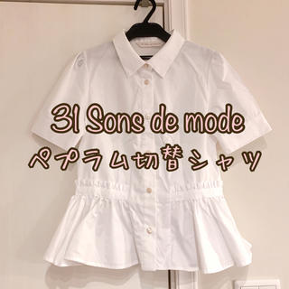 31 Sons de mode - 31 Sons de mode ペプラム切替シャツ ブラウス トランテアン