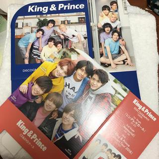 Johnny's - キンプリ CDケース