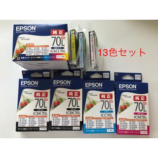 EPSON - EPSON インクカートリッジ70L