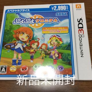 ニンテンドー3DS - ぷよぷよクロニクル(スペシャルプライス) 3DS