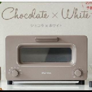 バルミューダ(BALMUDA)のバルミューダ BALMUDA The Toaster K01E-CW ショコラ(調理機器)