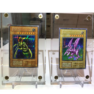 遊戯王 - 【高騰中】ホーリーナイトドラゴン 究極完全態グレートモス スクリューダウン付き