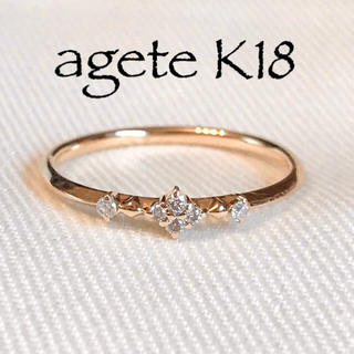 agete - 【アガット】agete*9号* K18YG*ダイヤ*0.05ct*リング**指輪