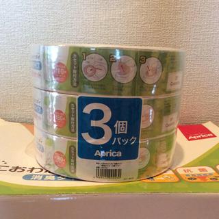 アップリカ(Aprica)のAprica におわなくてポイ 未使用本体と専用カセット4個(紙おむつ用ゴミ箱)