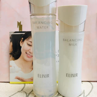 ELIXIR - エリクシール ルフレ 化粧水 乳液 さらさらタイプ セット
