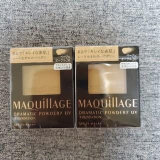 マキアージュ(MAQuillAGE)のマキアージュ ベージュオークル20 2個 (フェイスパウダー)