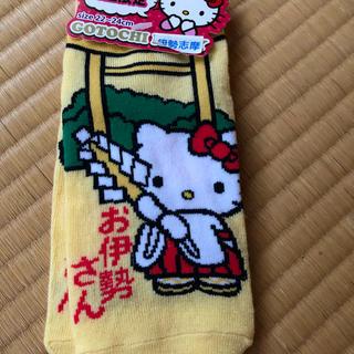 サンリオ - 【新品未使用】キティちゃんご当地サンリオ 靴下