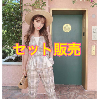 eimy istoire - 【セット販売】eimy スプリングチェック テーパードパンツ/ペプラムトップ