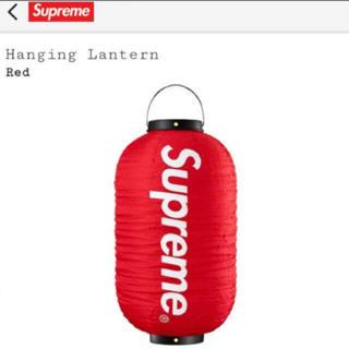 シュプリーム(Supreme)のSupreme Hanging Lantern ランタン 提灯 新品未使用(ライト/ランタン)