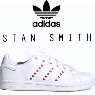 adidas - スタンスミス STAN SMITH レッド アディダス ハート 白 赤 限定