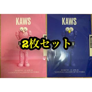 メディコムトイ(MEDICOM TOY)の【新品】KAWS ポスター NGV BFF BLUE PINK ブルー ピンク(ポスター)