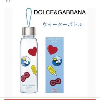 DOLCE&GABBANA - DOLCE&GABBANAウォーターボトル♥️